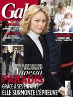 Gala Magazine [France] (10 June 2015)
