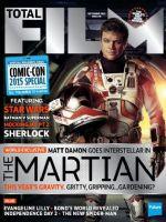 Total Film Magazine [United States] (September 2015)