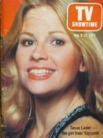 TV Showtime Magazine [United States] (5 August 1977)