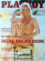 Playboy Magazine [Slovenia] (December 2001)