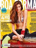 Boa Forma Magazine [Brazil] (December 2015)