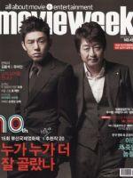 Movie Week Magazine [South Korea] (12 October 2011)