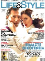 Life & Style Magazine [Greece] (November 2010)