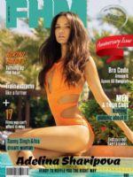 FHM Magazine [India] (April 2018)
