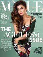 Vogue Magazine [India] (August 2015)