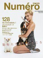 Numero Magazine [Japan] (August 2019)