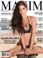 Maxim Magazine [South Africa] (August 2016)