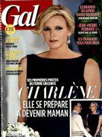 Gala Magazine [France] (8 August 2014)