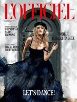 L'Officiel Magazine [Ukraine] (January 2018)