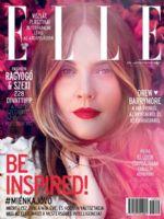 Elle Magazine [Hungary] (January 2016)