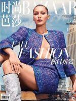 Harper's Bazaar Magazine [China] (September 2017)