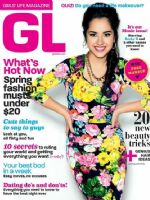 Girls' Life Magazine [United States] (April 2014)