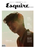 Esquire Magazine [Singapore] (July 2017)