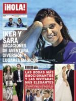 Hola! Magazine [Spain] (21 June 2017)