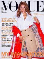 Vogue Magazine [Japan] (February 2019)