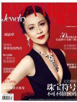 Harper's Bazaar Jewellery Magazine [China] (December 2013)