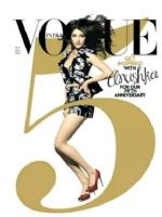 Vogue Magazine [India] (2 October 2012)