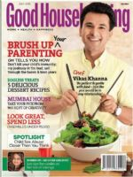 Good Housekeeping Magazine [India] (July 2015)