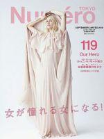 Numero Magazine [Japan] (September 2018)
