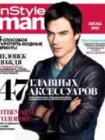 Instyle Man Magazine [Russia] (May 2012)
