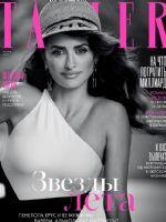 Tatler Magazine [Russia] (June 2019)