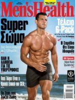 Men's Health Magazine [Greece] (April 2017)