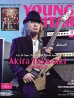 Young Guitar Magazine [Japan] (March 2018)