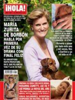 Hola! Magazine [Greece] (13 June 2018)