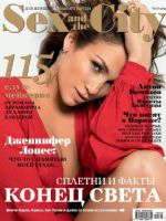 Sex And The City Magazine [Russia] (May 2010)