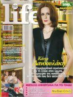 Life Magazine [Cyprus] (8 December 2013)