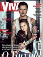 VIVA Magazine [Ukraine] (12 April 2017)