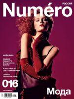 Numero Magazine [Russia] (1 September 2014)