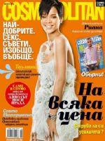 Cosmopolitan Magazine [Bulgaria] (August 2013)