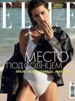 Elle Magazine [Ukraine] (August 2018)