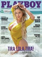 Playboy Magazine [Brazil] (December 2014)