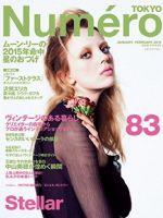 Numero Magazine [Japan] (January 2015)