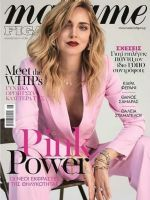 Madame Figaro Magazine [Greece] (June 2019)