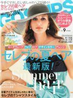 Gossips Magazine [Japan] (September 2015)