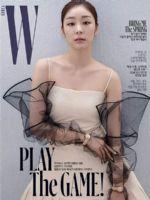 W Magazine [South Korea] (February 2018)