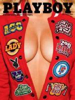 Playboy Magazine [United States] (October 2014)