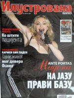 OTHER Magazine [Serbia] (August 2008)