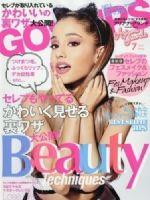 Gossips Magazine [Japan] (July 2016)