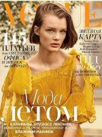 Vogue Magazine [Russia] (May 2017)
