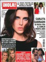 Hola! Magazine [Spain] (13 July 2016)