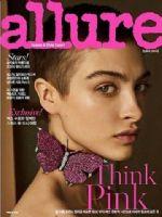 Allure Magazine [South Korea] (March 2017)