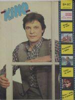 Novyny Kinoekranu Magazine [Soviet Union] (September 1987)