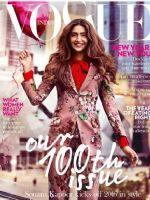 Vogue Magazine [India] (January 2016)