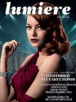Lumiere Magazine [Russia] (January 2013)