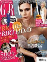 Grazia Magazine [United Kingdom] (3 March 2015)