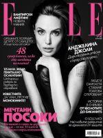 Elle Magazine [Bulgaria] (June 2014)